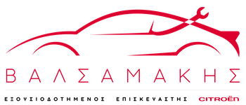 cropped-VALSAMAKIS-LOGO.png